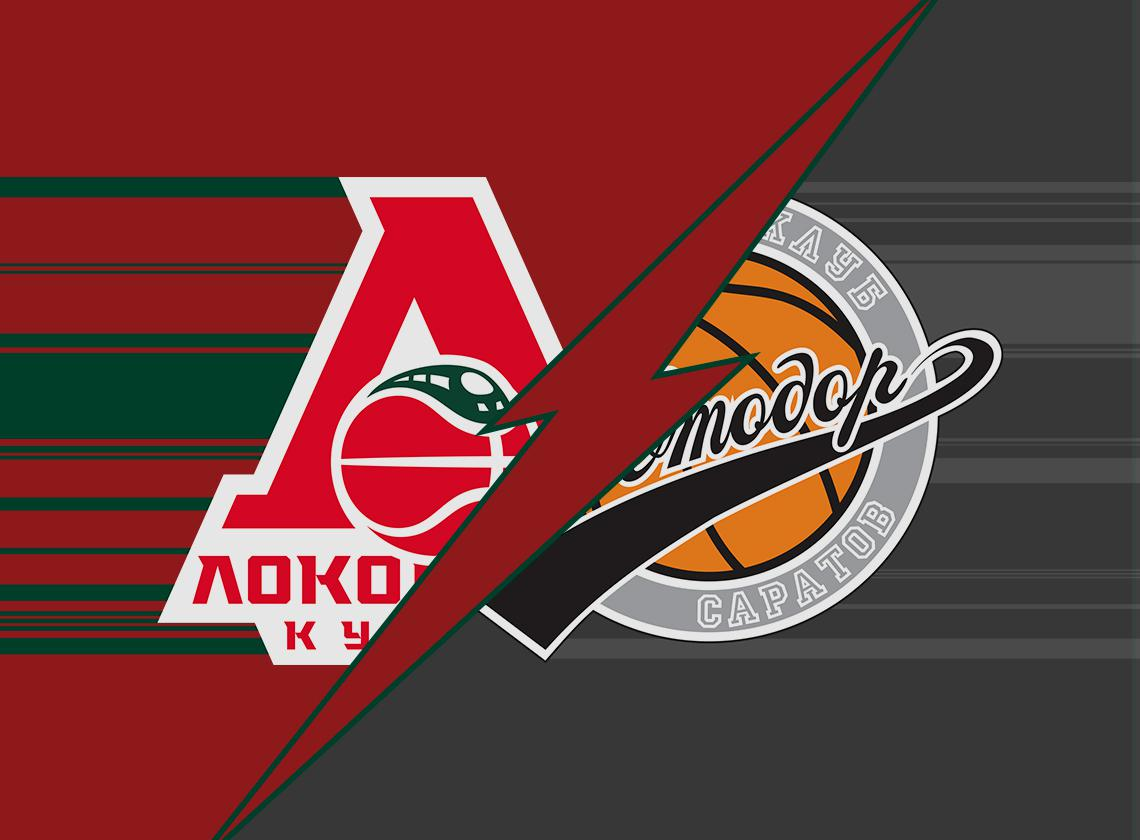 Lokomotiv Kuban – Avtodor. VTB League. Preview