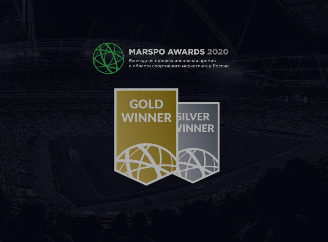 MarSpo Awards: gold promo season, silver StarBoy