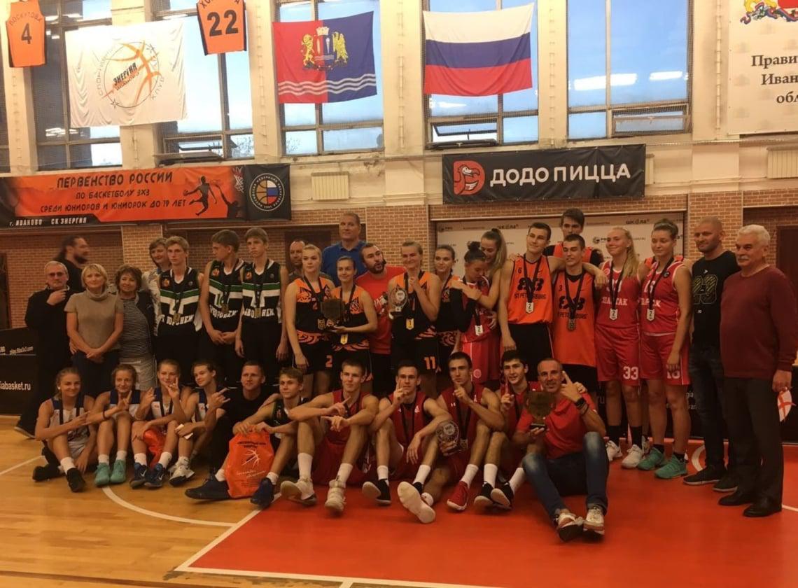 Игроки молодежки «Локо» стали чемпионами России по баскетболу 3х3
