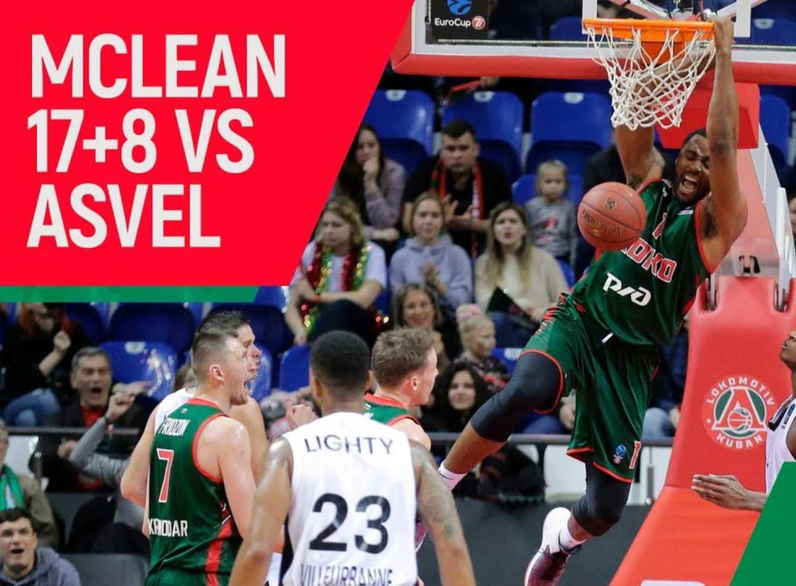 VIDEO. 17 points and 8 rebounds from Jamel McLean against LDLC ASVEL