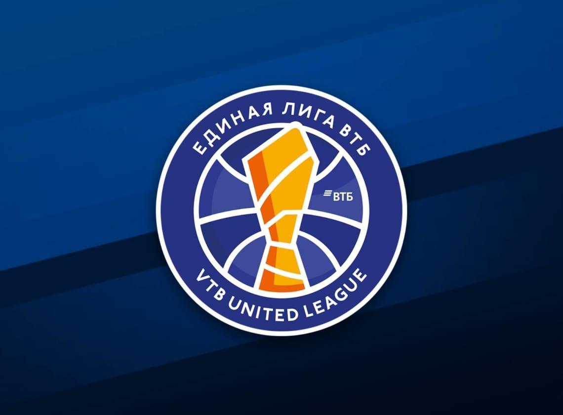 Регулярный сезон Единой Лиги ВТБ 2020/21 стартует 20 сентября