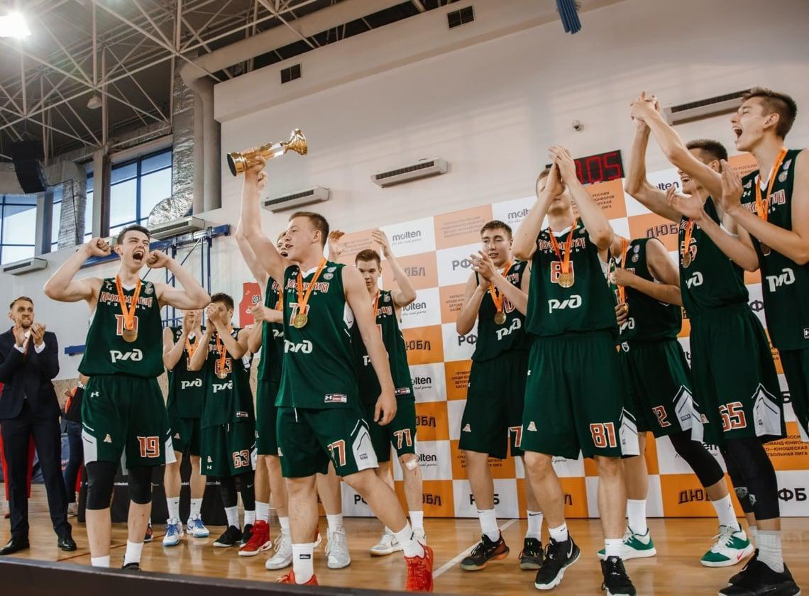 fbcf311a «Локо-ДЮБЛ» – победитель первенства России – ПБК Локомотив-Кубань –  официальный сайт профессионального баскетбольного клуба